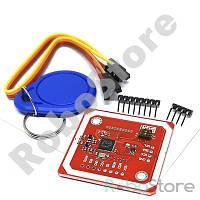 RFID NFC модуль PN532 с картой доступа для Arduino (Ардуино)