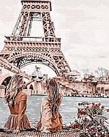 """Картина по номерам. Brushme """"с видом на Эйфелеву башню"""" GX30103"""