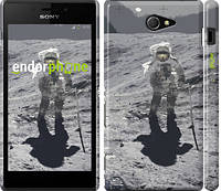 "Чехол на Sony Xperia M2 D2305 APOLLO-16 ""2788c-60"""