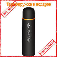 Термос Kovea Blackstone 500 KDW-0500BD 8809361212068