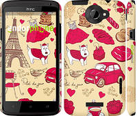 """Чехол на HTC One X Гламур 1 """"2644c-42"""""""