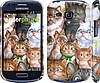 "Чехол на Samsung Galaxy S3 mini коты ""1653c-31"""