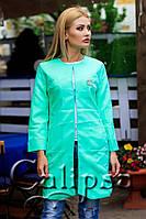 Мятный женский тренч пиджак под Шанель 4 нормальных размера