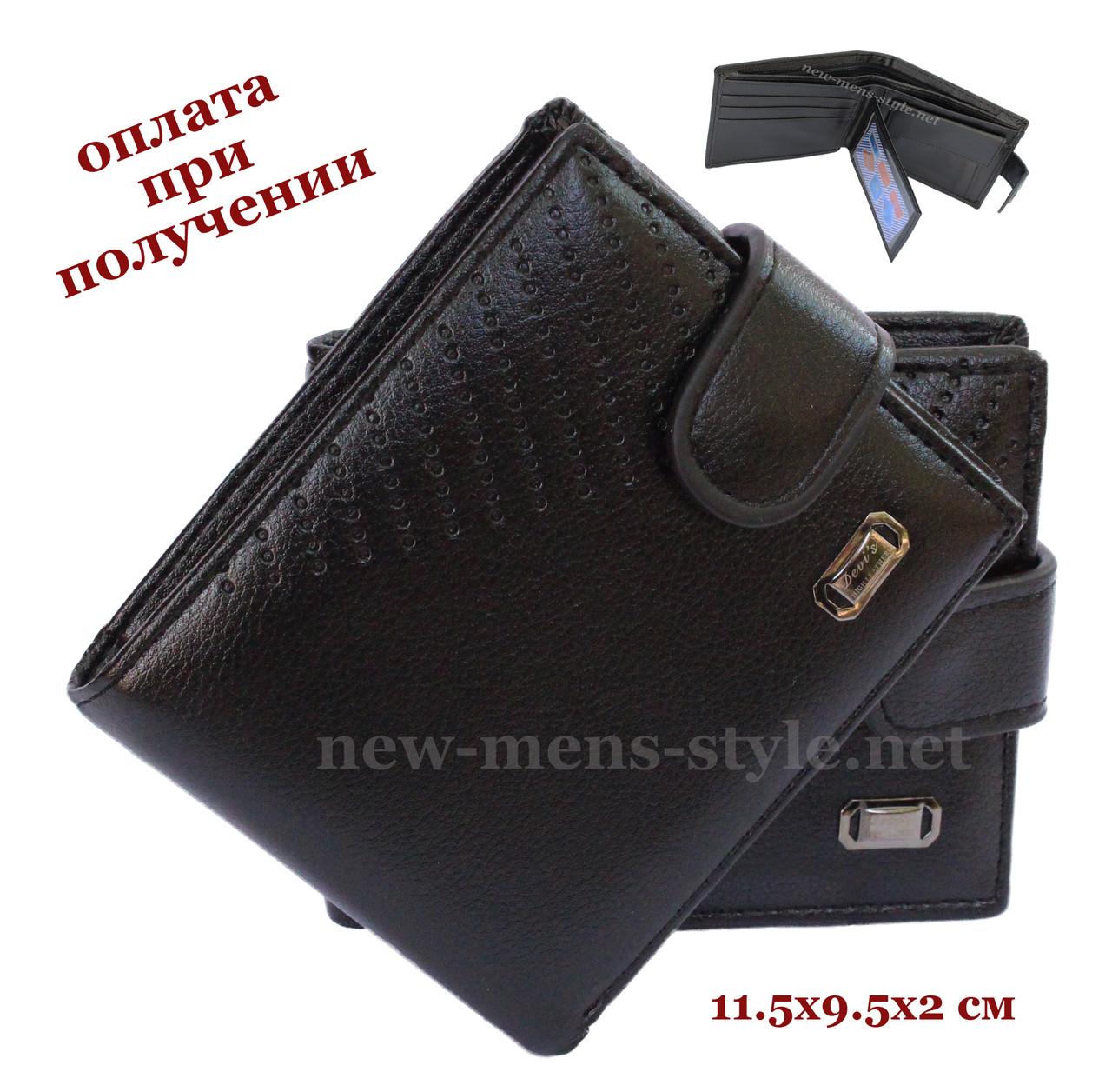 Чоловічий чоловічий шкіряний шкіряний гаманець портмоне гаманець Devis NEW