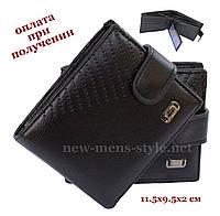 Чоловічий чоловічий шкіряний шкіряний гаманець портмоне гаманець Devis NEW, фото 1