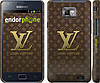 "Чехол на Samsung Galaxy S2 Plus i9105 Louis Vuitton 2 ""455c-71"""