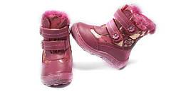 Детская зимняя обувь для девочек (рр. с 30 по 39)