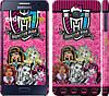 """Чехол на Samsung Galaxy A3 A300H Монстр хай """"1289c-72"""""""
