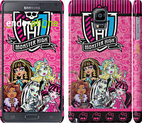 "Чехол на Samsung Galaxy Note 4 N910H Монстр хай ""1289c-64"""
