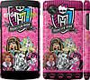 """Чехол на LG Nexus 5 Монстр хай """"1289c-57"""""""