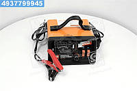 ⭐⭐⭐⭐⭐ Зарядное устройство 10Amp 6/12V аналоговый индикатор (Дорожная Карта)  DK23-6024