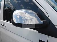 Хром накладки на зеркала (нерж) volkswagen t6 (t5+) transporter (фольксваген т6(т5+) транспортер 2009+)
