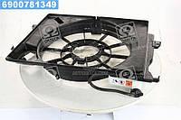 ⭐⭐⭐⭐⭐ Диффузор вентилятора радиатора Hyundai Accent/Veloster 11-/I20 12-/Kia Rio 11- (производство  Mobis)  253501W050
