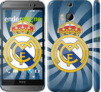 """Чехол на HTC One M8 dual sim Реал Мадрид  1 """"2303c-55"""""""