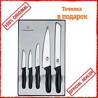 Набор ножей Victorinox 5 пр. 5.1163.5