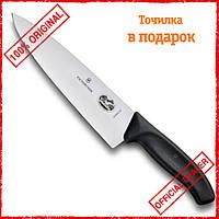 Кухонный нож Victorinox 6.8063.20G