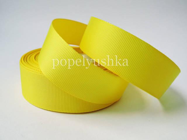 Стрічка репсова 2,5см жовта