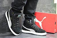 Мужские кроссовки Puma Suede. Код товара  Д - 6482. Черные с белым