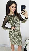 Платье нарядное Размеры: 42, 44, 46,48