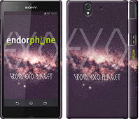 """Чехол на Sony Xperia Z C6602 Exo planet """"2779c-40"""""""
