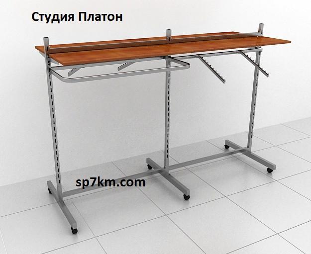 Стойка перфорированная двухсторонняя для одежды, 1.50 м на 2 м