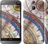 """Чехол на HTC One M8 dual sim Фрактал """"857c-55"""""""