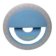 Вспышка-подсветка для телефона селфи-кольцо - Голубой