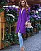 Демісезонне стильне жіноче пальто, розміри 42, 44, 46, 48, багато кольорів, фото 8