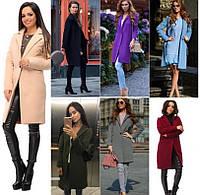 Демисезонное стильное женское пальто, размеры 42, 44, 46, 48, расцветок много