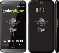 "Чехол на HTC One M8 dual sim Йода-меломан ""273c-55"""