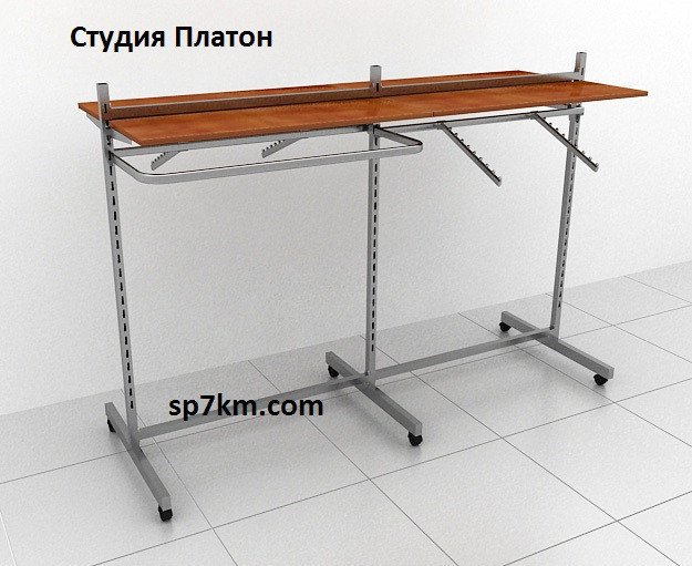 Стойка перфорированная двухсторонняя для одежды, 1.50 м на 2,40 м