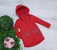 Куртка демисизонная  код 19-18 , размеры  128, фото 1