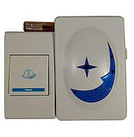 Дзвінок бездрот.кнопка (під акк) +база під батар.2*ААА 32мел. АС (без батар.)(1/120)(без обміну)R