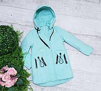 Куртка демисизонная  код 19-18 , размеры на рост от 110 до 146  примерный возраст от 5 лет и старше, фото 1