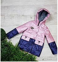 Куртка демисизонная  код 9066 , размеры на рост от 110 до 140 примерный возраст от 5 до 10 лет, фото 1