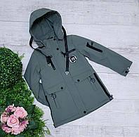 Куртка демисизонная  код 19-4 , размеры на рост от 134 до 158 примерный возраст от 7 и старше