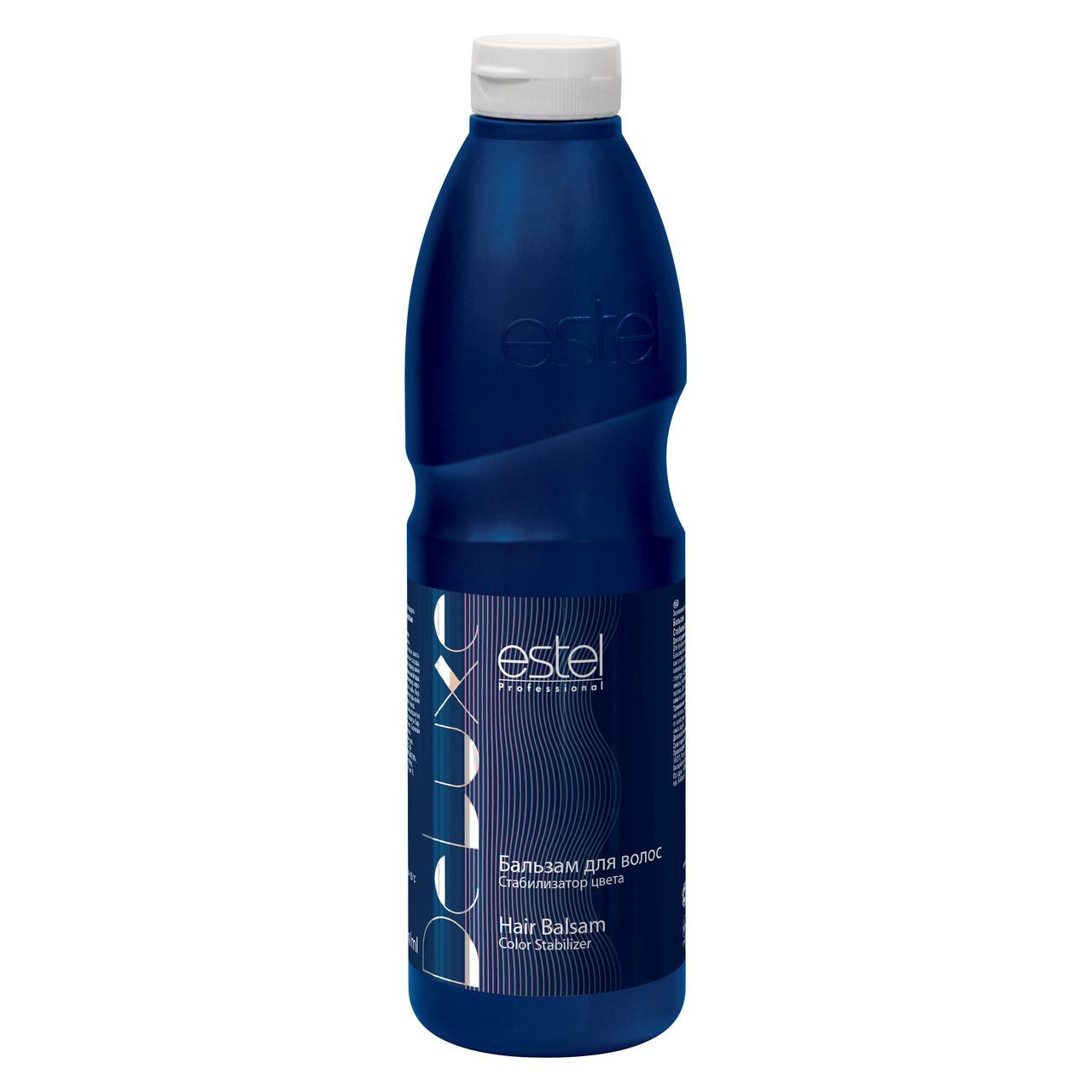Бальзам Стабілізатор кольору Estel DE LUXE для фарбованого волосся