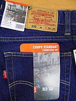 Размерный ряд мужских джинсов