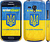 "Чехол на Samsung Galaxy S3 mini Я украинка ""1167c-31"""