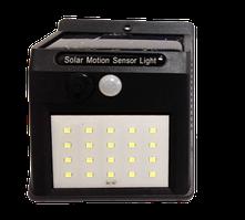 Світил-ик LED на соняч.батар.с ДД 20диод. квадрат 10-12W 6000K IP64 СЕЗОН.ТОВАР, без поверн (3МІС) R