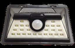 Світил-ик LED на соняч батареях с ДД 32диод.прям.15-16W 6000K IP64 СЕЗОН.ТОВАР, без повер (3МІС) R