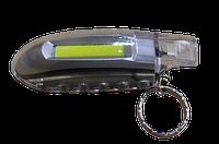 Ліхтарик-брелок з кільцем LED 5W пластиковий (3реж+стробоскоп+свисток) (R 19A) (24шт/уп) R