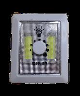 Ліхтарик настінний побут.LED 5W 3*ААА з мягкою регулір.пласт.на липучці+магнит под шуруп (R-8772А) R