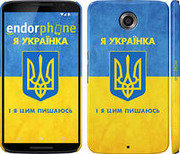 "Чехол на Motorola Nexus 6 Я украинка ""1167c-67"""