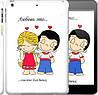 "Чехол на iPad 5 (Air) Love is... ""1778c-26"""