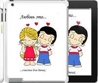 """Чехол на iPad 2/3/4 Love is... """"1778c-25"""""""