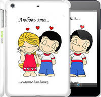 "Чехол на iPad mini Love is... ""1778c-27"""