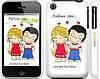 """Чехол на iPhone 3Gs Love is... """"1778c-34"""""""