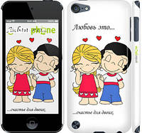 "Чехол на iPod Touch 5 Love is... ""1778c-35"""