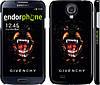 "Чехол на Samsung Galaxy S4 i9500 Givenchy ""838c-13"""